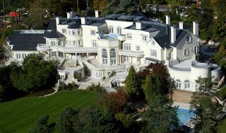 La casa mas cara del mundo Uptown Court campiña inglesa Inglaterra