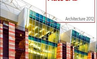 autodesk-autocad-architecture-2012_thumb3