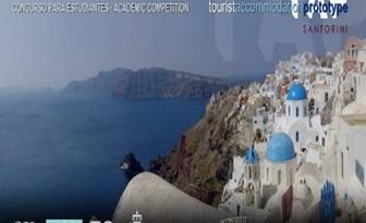 arquitectura-contemporaea-santorini-2011_thumb3