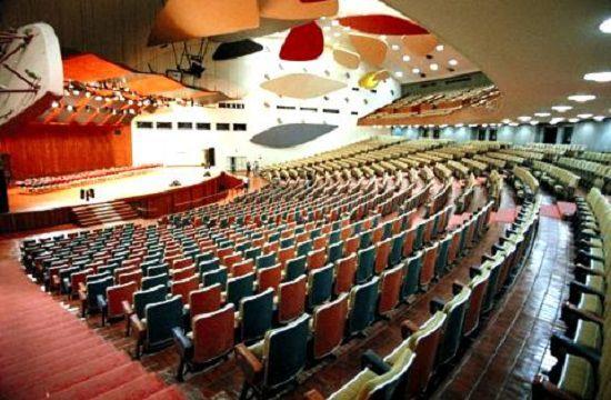 Las-Nubes-de-Alexander-Calder-salas-de-concierto